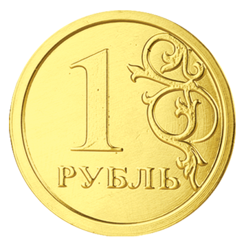 "Chocolate coins ""Ruble"""